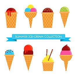 8款甜筒冰淇淋设计矢量素材