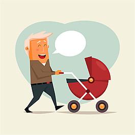 卡通推嬰兒車的男子矢量素材