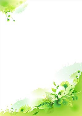 清新綠色葉子背景