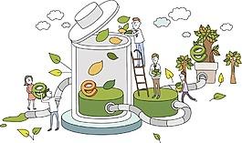卡通互聯環保素材