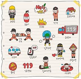 卡通消防人員素材設計