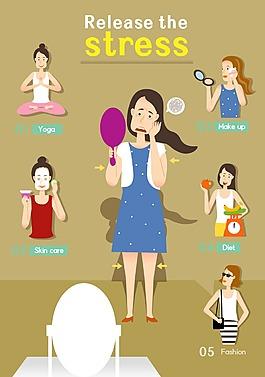 卡通女性鍛煉身體