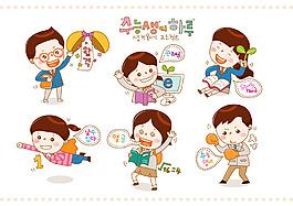 卡通兒童素材設計