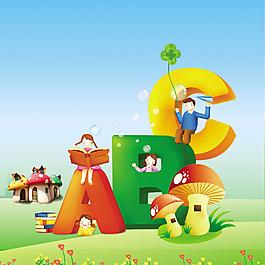 卡通蘑菇人物樹葉花朵氣泡書紙飛機素材