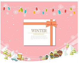卡通彩燈冬季元素背景