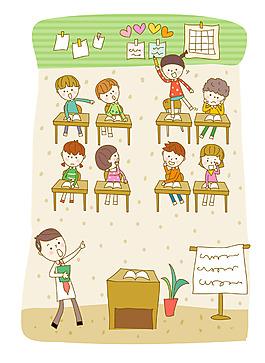 卡通老師講課場景