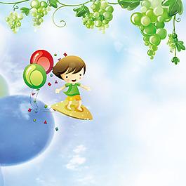 葡萄樹葉云彩氣球卡通女孩沖浪板素材