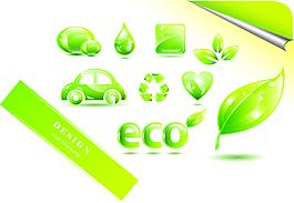 綠色環保元素設計