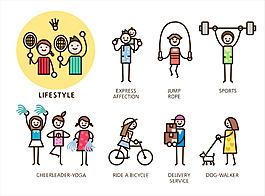 卡通線稿兒童運動素材