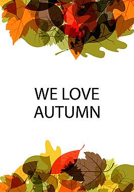 愛在秋天樹葉背景