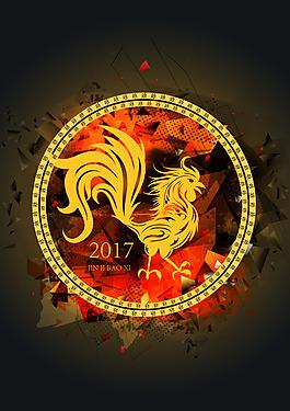 中國風金雞海報背景