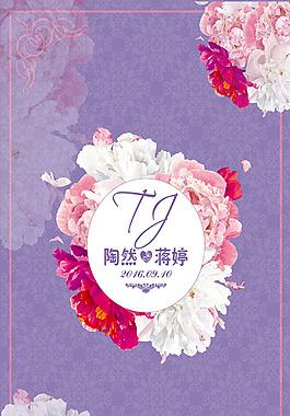 手繪花朵賀卡背景