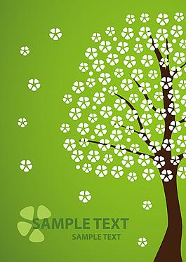 綠色清新大樹背景