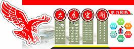 文化企業海報