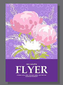 水彩繪花朵