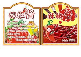 辣椒醬包裝