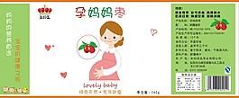 孕媽棗包裝