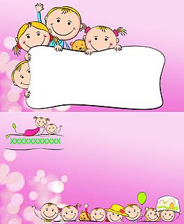 育嬰生活館名片