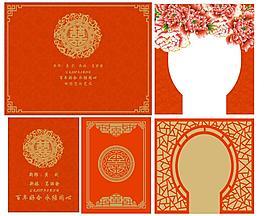 中式婚禮 拱門海報
