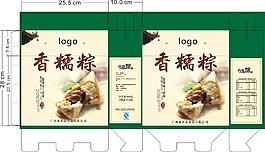 香糯粽2017款包裝