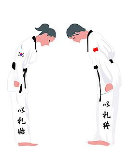 跆拳道人物