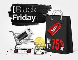 黑色墨水購物背景圖
