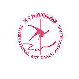 靈子舞蹈logo