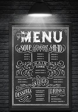 歐式黑白簡約餐廳菜單促銷傳單