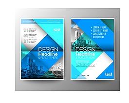 畫冊封面設計圖片 展板 藍色海報
