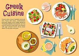 桌面卡通美食矢量素材