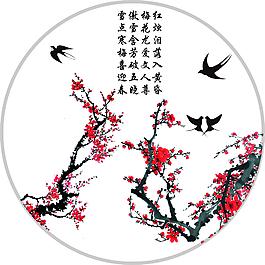 梅花燕子畫