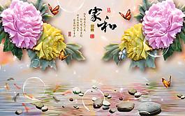 彩色玉雕花朵圖片