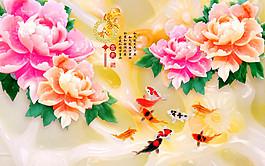 錦鯉玉雕花朵圖片
