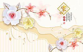 玉雕花朵壁畫圖片