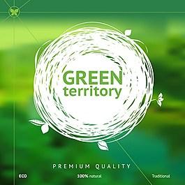 綠色圖標背景素材