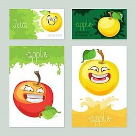 水果果汁背景素材