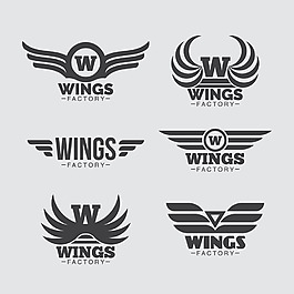 六個翅膀標志logo平面設計素材