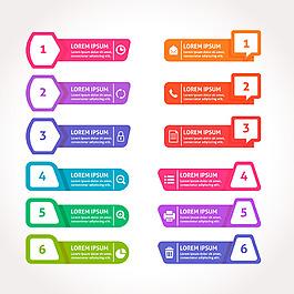 五顏六色的分類列表圖表模板