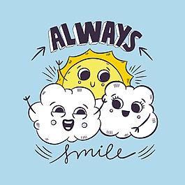 微笑的太陽和白云插圖背景