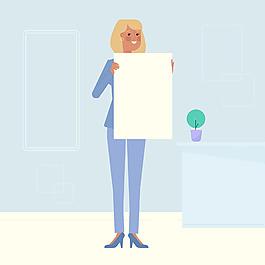 拿著紙張的女商人角色插圖背景