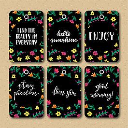 彩色鮮花裝飾圖案卡片