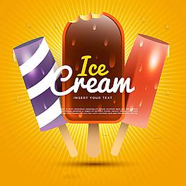 手繪冰淇淋奶油雪糕插圖閃亮的背景