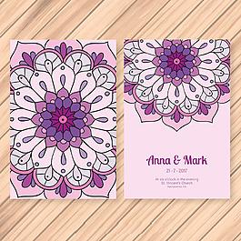 紫色曼陀羅花紋婚禮卡設計