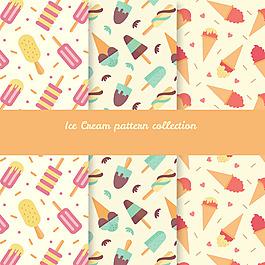 扁平風格冰淇淋雪糕裝飾圖案背景