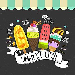 美味的彩色冰淇淋雪糕插圖背景