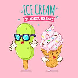 有趣的卡通風格彩色冰淇淋雪糕插圖粉紅背景