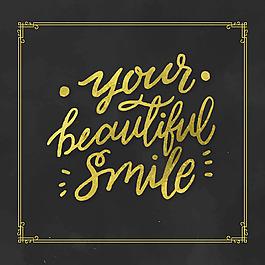 美麗的微笑英文藝術字設計背景