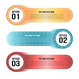 彩色圓形的信息圖表PPT模板