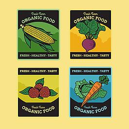 復古風格有機蔬菜食品貼紙標簽