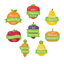 健康綠色蔬菜水果食物標簽圖標